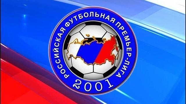 Чемпионат России: 5 тур - РФПЛ