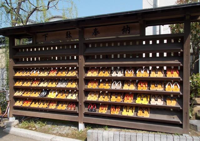 Geta (sandales japonaises)