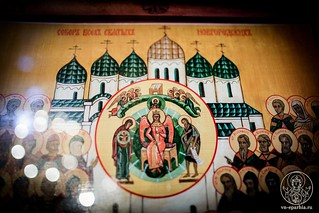 Софийский собор 355