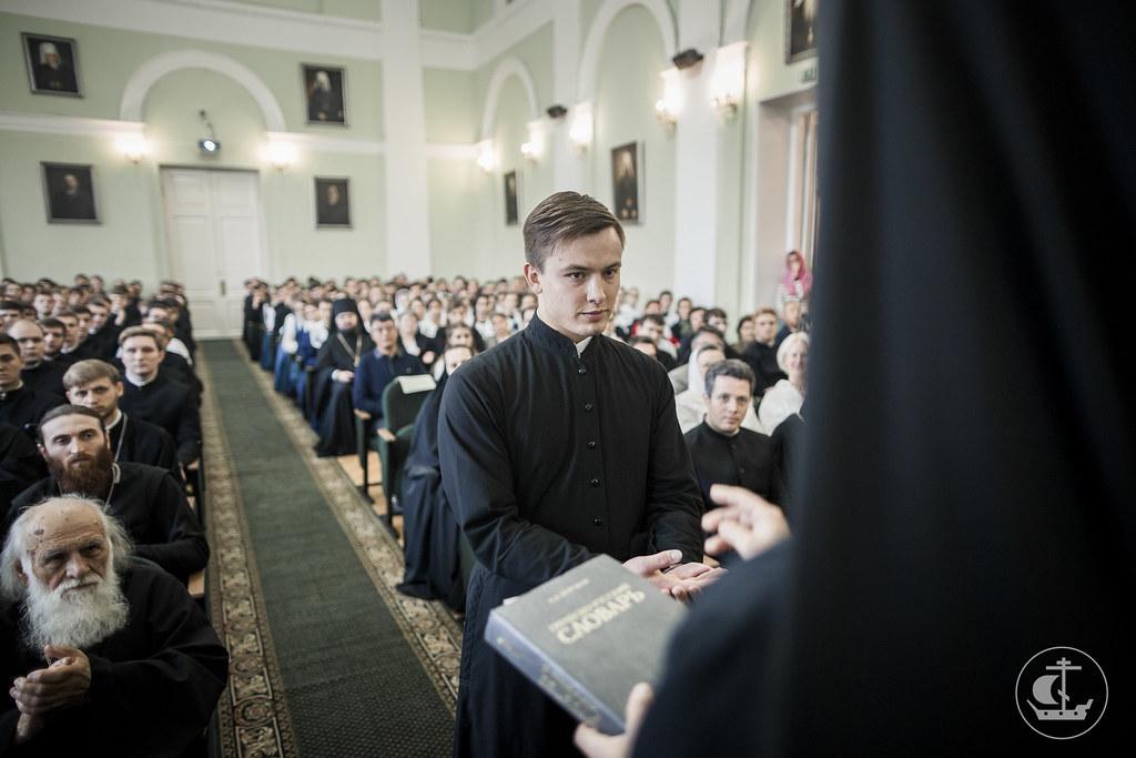 1 сентября 2017, Начало Учебного года. Литургия. Актовый день / 1 September 2017, The beginning of Academic Year. Divine Liturgy. Assembly day