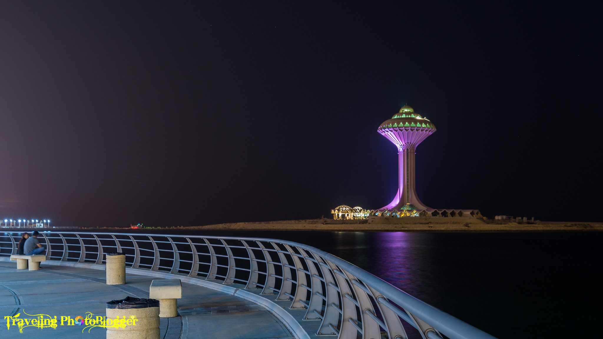 Water Tower, Corniche