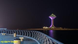 Water Tower, Corniche
