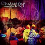 Com Back Harbor Cruising  Decoration Art  お帰りクルージングを終え、日焼けしたのか夕陽に染められた顔、楽しかった船着き場の風景を、茜色風に編集加工しました。  Youtube ヨリ パッセンジャー/in the end  https://m.youtube.com/#/watch?v=LRqIGKQywC4  https://m.youtube.com/#/watch?v=tmX9_1d2o_Q https://youtu.be/qj5UL-eHyTI  Roya