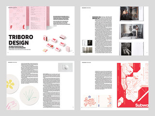 12ª Bienal de Design - 2017 ADG   by Zupi Design