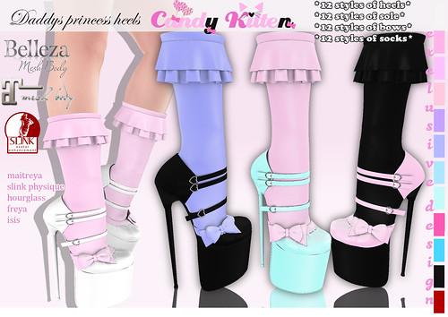 daddys princess heels