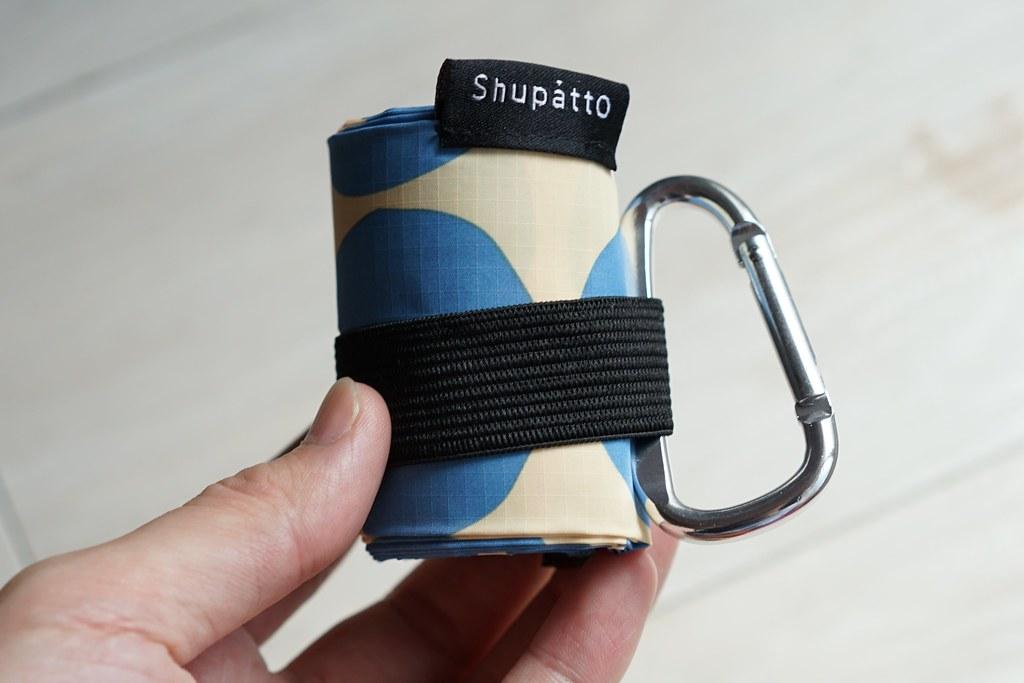 シュパット ポケッタブルバッグ