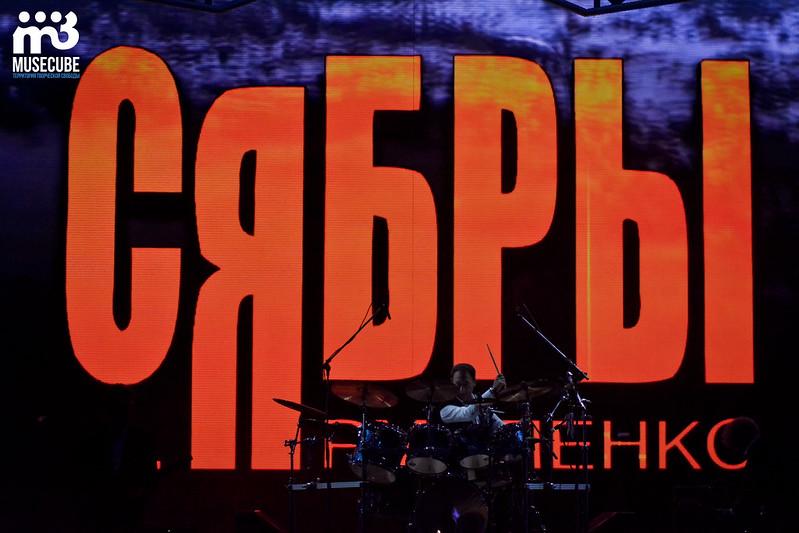 2 Открытие СБ ф. Николаев Евгений-16
