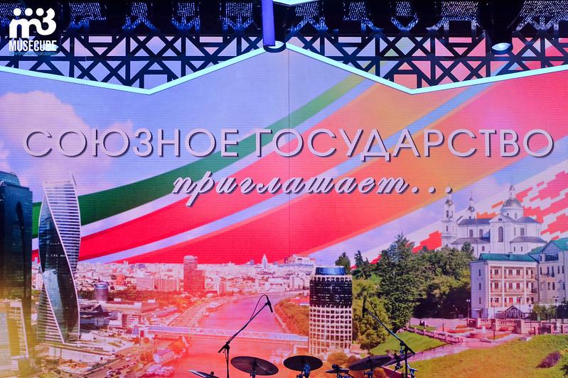 2 Открытие СБ ф. Николаев Евгений