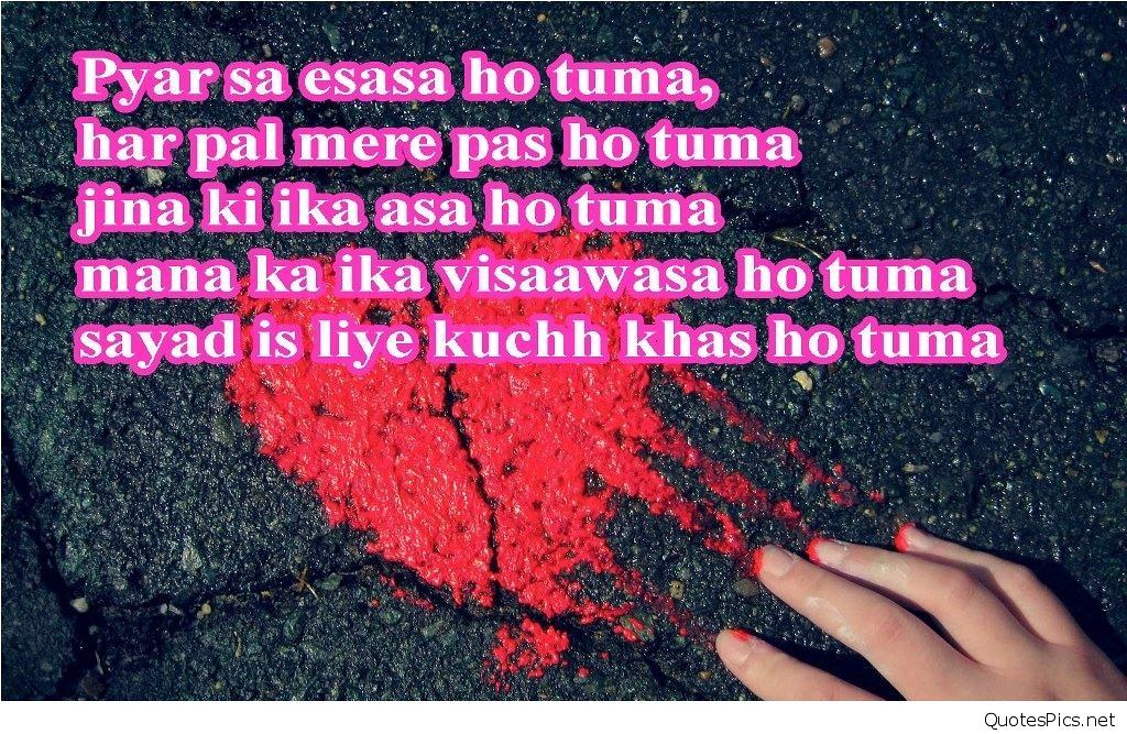 Hindi Hd Love Shayari Sms Messages Quotes Images Picture G
