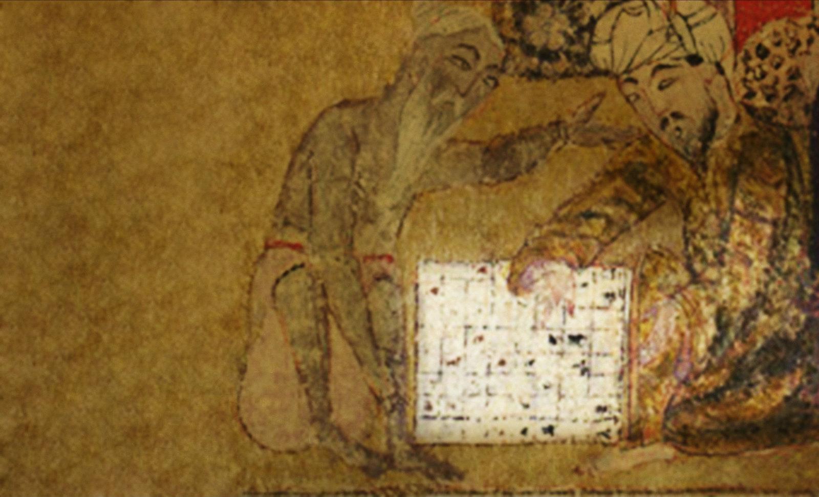 Ash-shatranj - Acedrex Iconografía de la convergencia de cosmovisiones en el al-Ándalus
