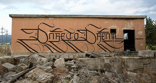 DARE TO DREAM / Mural