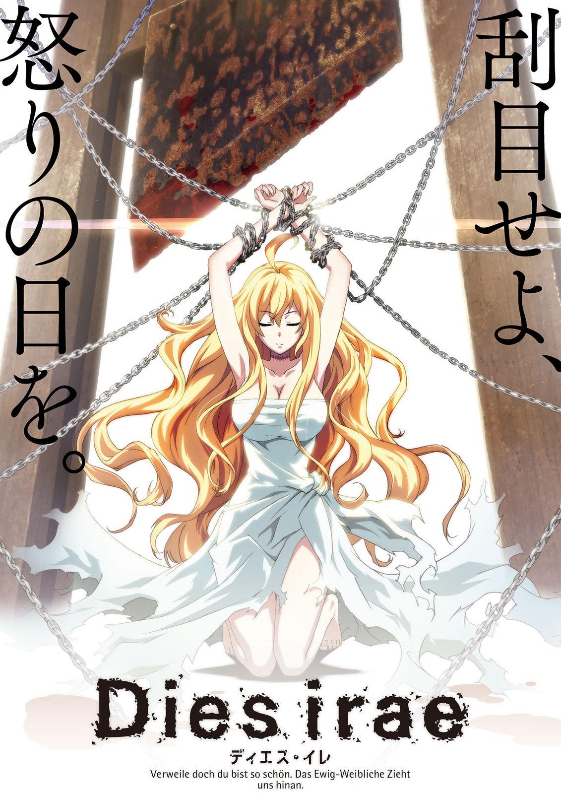 170809(1) – 日本群眾募資史上最高額『9656萬日圓』18禁遊戲改編動畫《Dies irae》宣布10/6堂堂首播!