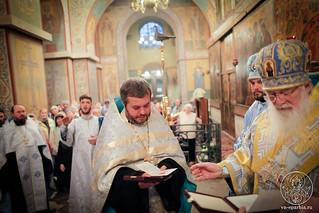 Софийский собор 830