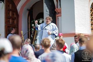 Божественная литургия 1060