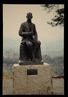 竹田の岡城祉の滝廉太郎碑