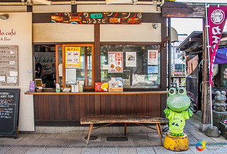 Central Japan | by OURAWESOMEPLANET: PHILS #1 FOOD AND TRAVEL BLOG