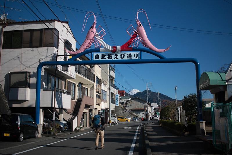 20161210-浜石岳-0032.jpg