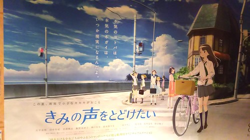 """""""この歌をとどけたい"""" スペシャルライブ付き上映会"""