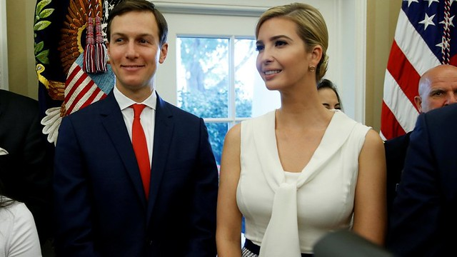 Jared Kushner and Ivanka Trump reportedly have a third private email account
