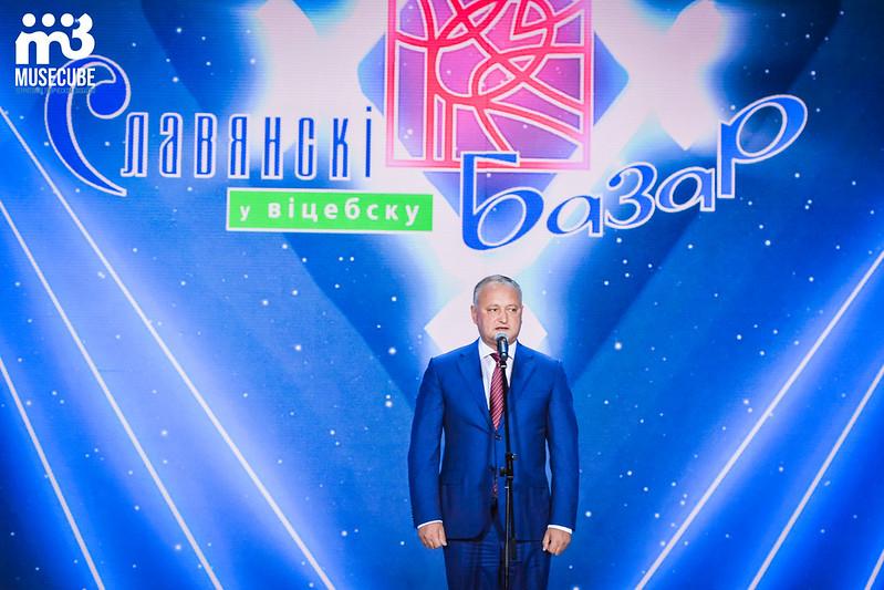 Открытие СБ ф. Николаев Евгений-39