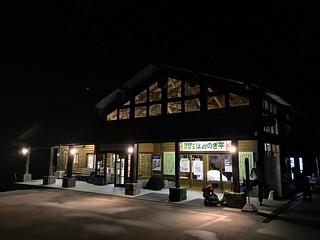 乗鞍岳 朴の木平 バスターミナル | by ichitakabridge