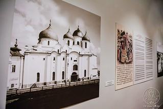 Санкт-Петербург 140
