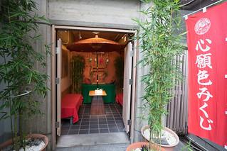 20170916_0027_烏森神社.jpg