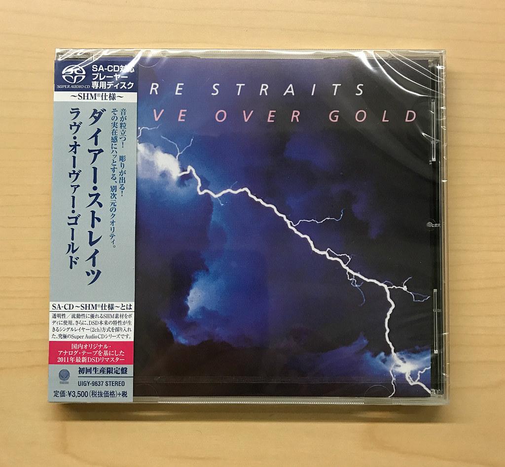 Dire Straits - Love Over Gold (2014 Japan SHM-SACD reissue