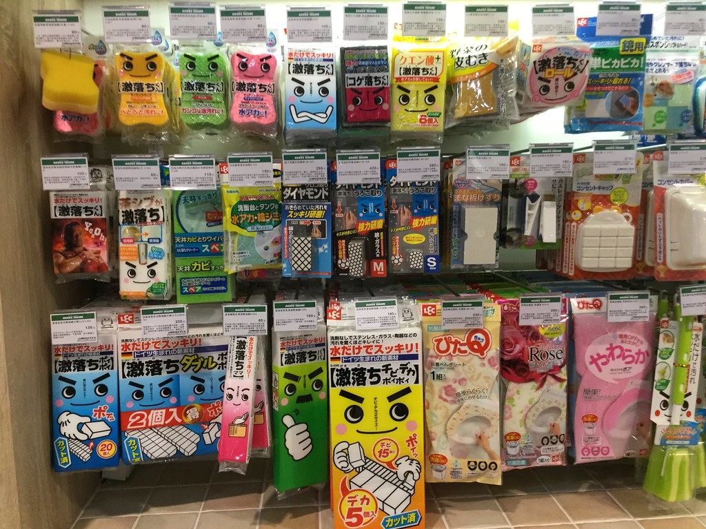 Even household supplies are cute in Tokyu Hands/Hands Tail