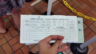 20160820_075359 | by tengkyu