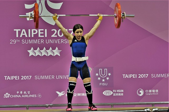 Universiade 2017 - Taipei - Levantamento de peso