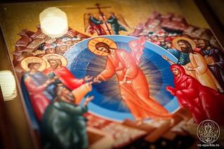 Божественная литургия 197