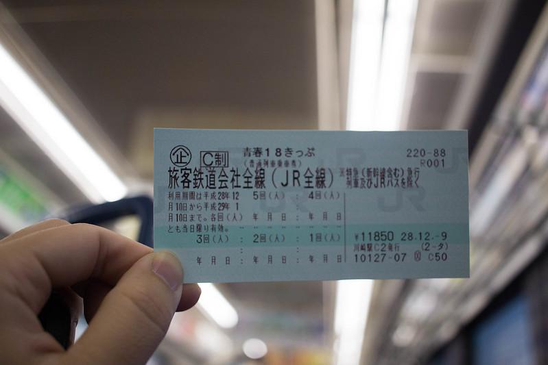 20161210-浜石岳-0003.jpg