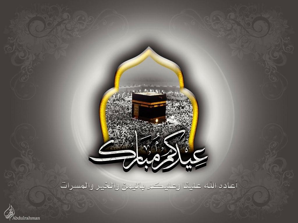 التهنئة بقول عيدكم مبارك او عيدك مبارك بدلا عن قول تق Flickr
