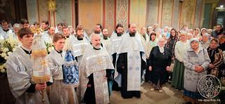 Софийский собор 770
