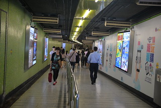 corridor Jordan Station HK sub 10-12-16