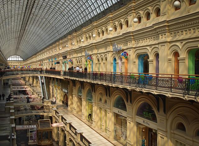Galleria perspective