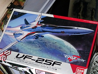 1:100 Macross (Frontier) VF-25F 'Messiah' | by dizzyfugu