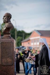 Освящение памятника 260