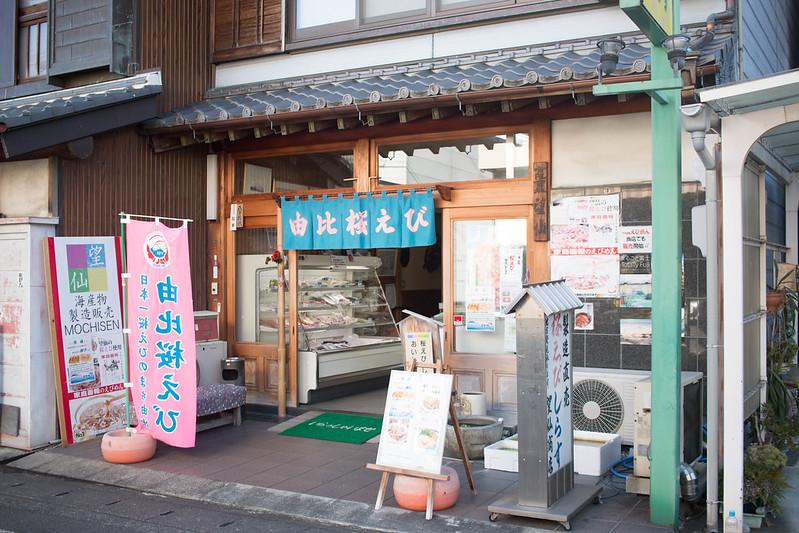 20161210-浜石岳-0062.jpg