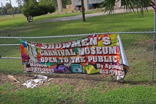 International Showman's Museum (2 of 11)