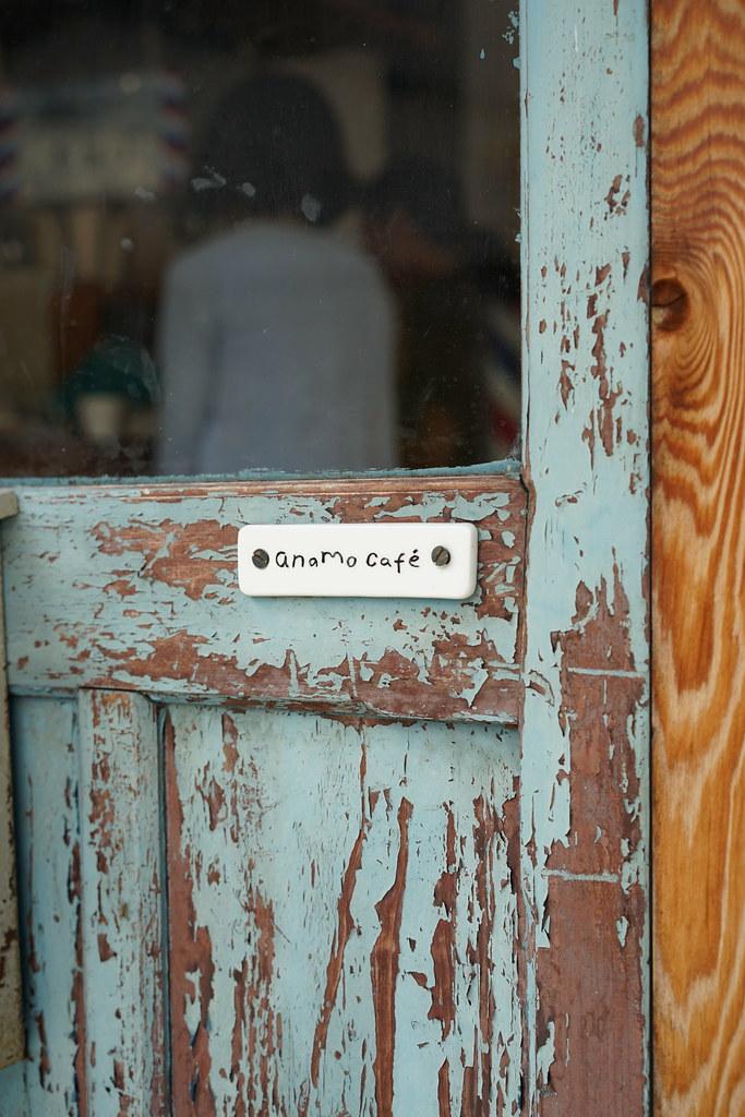 アナモカフェ(anamo cafe)_20