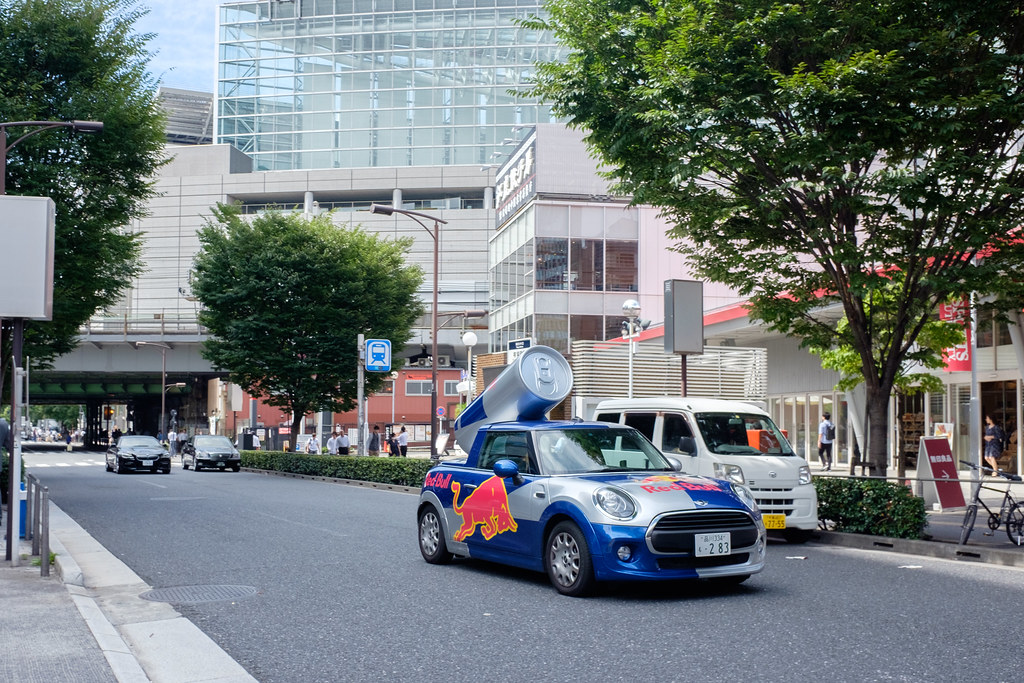 Red Bull 2017/09/01 X7009111