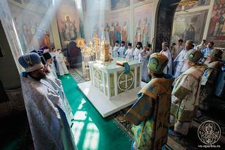 Божественная литургия 567