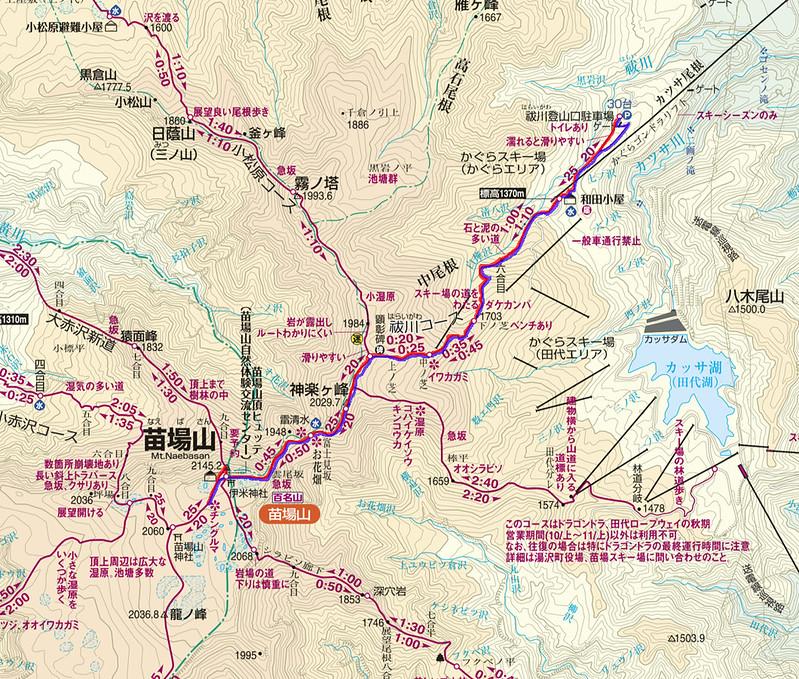 苗場山地図