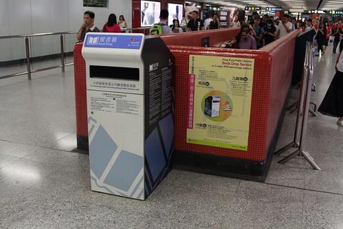 Hong Kong Public Library book drop at Central Station