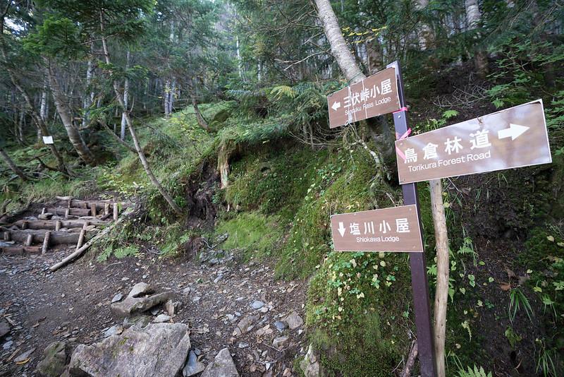 20170924-塩見岳_0015.jpg