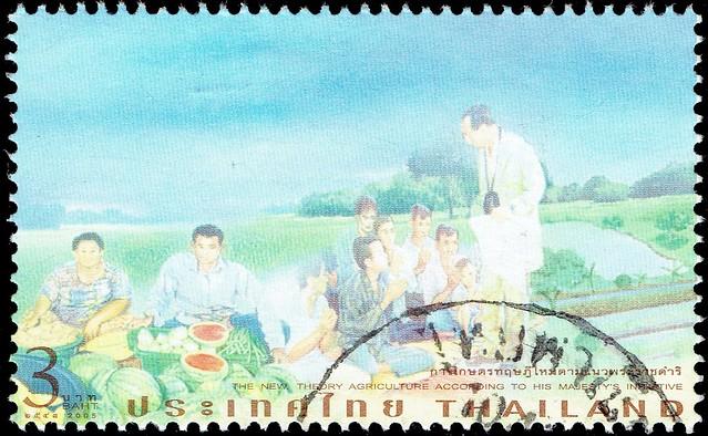 Thailand - 2209b - 2005