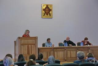 Конференция в Иверском монастыре 270