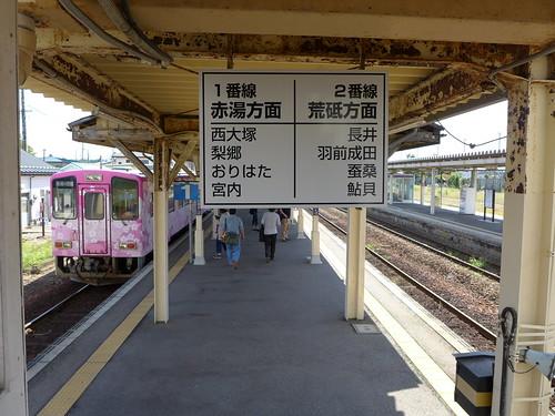 今泉駅の山形鉄道ホーム